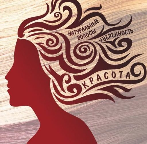 Система замещения волос в Казахстане. Парики
